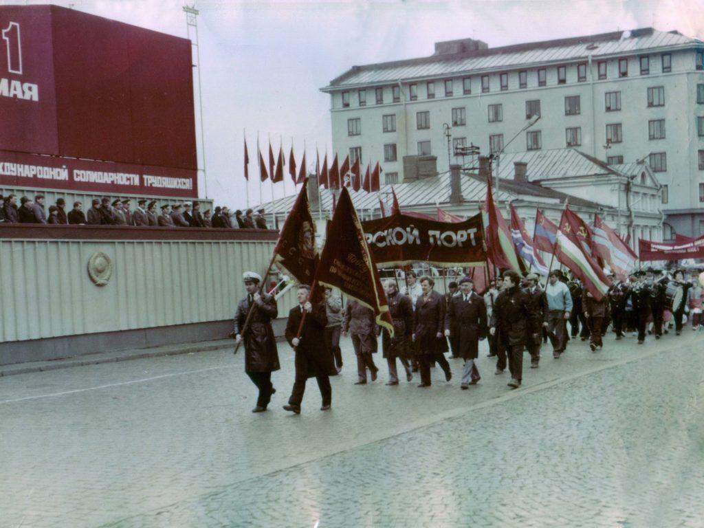 Труженики Выборгского порта на первомайской демонстрации 1980-е годы